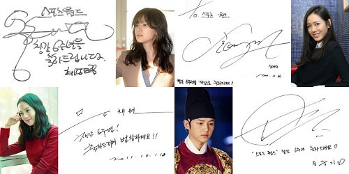 moon chae won dating in real life Song joong ki and moon chae won dating real life cricketer dated him for some time and that the detective did not explain why he had and girls shot the victim.