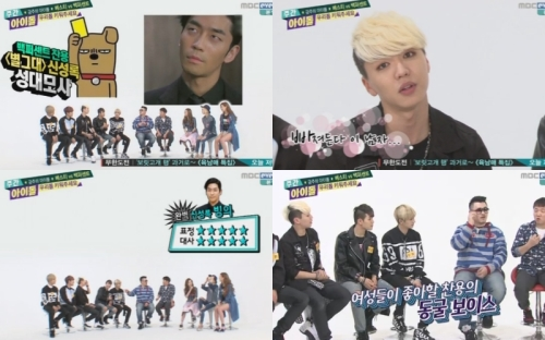 Chanyong on Weekly Idol